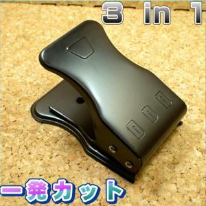 3 in 1 SIMカッター SIMカードアダプタ付|orcdmepro