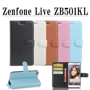 Zenfone Live ZB501KL用の手帳型レザーケースです。  ●本製品の特徴● 1.高級感...