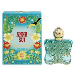 アナスイ ロマンティカ エキゾティカ EDT オードトワレ SP 50ml ANNA SUI ROMANTICA EXOTICA EAU DE TOILETTE SPRAY|orchid