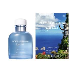 「Light Blue Beauty of Capri」には、カプリ島の美しく豊かな自然。 「ギラギ...