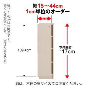 オーダーマルチラック専用 後付扉 幅15〜44cm片開き 高さ117cm用 Type117|ordershunostyle