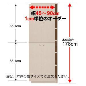 オーダーマルチラック専用 後付扉 幅45〜90cm両開き 高さ178cm用 Type178|ordershunostyle