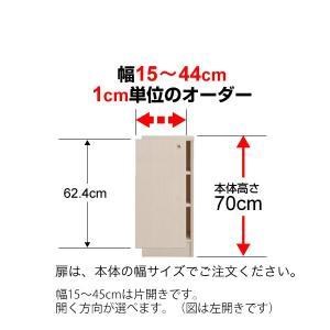 オーダーマルチラック専用 後付扉 幅15〜44cm片開き 高さ70cm用 Type70|ordershunostyle