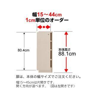オーダーマルチラック専用 後付扉 幅15〜44cm片開き 高さ88.1cm用 Type88.1 ordershunostyle