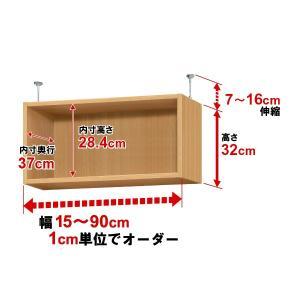 オーダーマルチラック専用 天井つっぱり上置棚【耐荷重・タフタイプ】奥行40cm×高さ32cm×幅54cm ordershunostyle