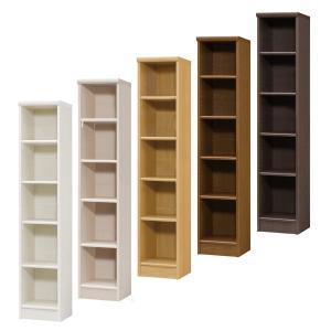 本棚 書棚 飾り棚 整理棚 レディメイドラック 幅28.6 奥行31 高さ149.9cm|ordershunostyle