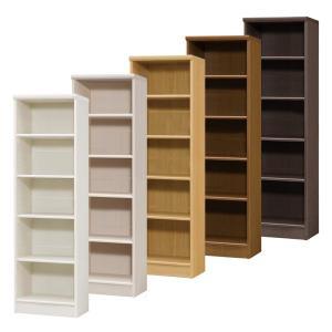 本棚 書棚 飾り棚 整理棚 レディメイドラック 幅44.2 奥行31 高さ149.9cm|ordershunostyle