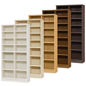 本棚 書棚 飾り棚 整理棚 レディメイドラック 幅86.5 奥行31 高さ178cm|ordershunostyle