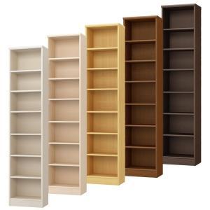 本棚 書棚 飾り棚 整理棚 レディメイドラック 幅44.2 奥行31 高さ200cm|ordershunostyle
