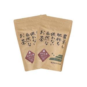 杉本園 紐付き「ほうじ茶ティーバッグ」60g 無農薬茶 有機JAS 静岡茶 国産 オーガニック