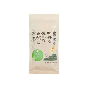 杉本園  高級深蒸し煎茶「初芽」100g 無農薬茶  日本茶 有機JAS 静岡茶 国産 オーガニック