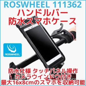 ROSWHEEL 防水スマホケース 111362 タッチスクリーン カメラウインドウ 付き 自転車用 スマートフォンホルダー 自転車 スマホ スマートフォン 携帯 ホルダー oremeca