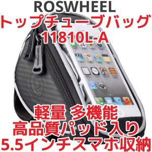 ROSWHEEL トップチューブバッグ 5.5インチ スマホホルダー 11810L-A 高品質パッド入り 多機能 軽量 アクセサリー 収納 フレームバッグ ロスホイール 撥水 oremeca
