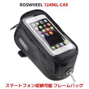 ROSWHEEL フレーム バッグ 12496L-CA5 スマホホルダー バック 収納 5.5インチ 自転車 バイク ロードバイク マウンテンバイク oremeca