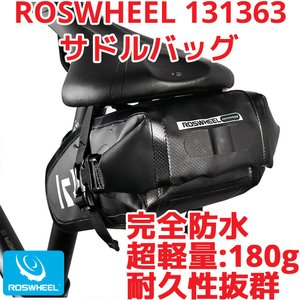 ROSWHEEL サドルバッグ 131363 軽量 シートバッグ リアバッグ アクセサリー 荷物 収納 自転車 ロードバイク マウンテンバイク シートポストバッグ 大容量 多機能 oremeca