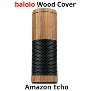 balolo Amazon Echo 用 木製カバー アマゾン エコー ドット Alexa アクサ スマート スピーカー ドイツ製 高級 保護 オリジナル オシャレ カバー ケース|oremeca