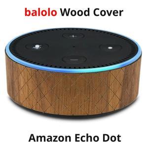 balolo Amazon Echo Dot 用 木製カバー アマゾン エコー ドット Alexa アレクサ スマート スピーカー ドイツ製 高級 保護 オリジナル カバー ケース|oremeca