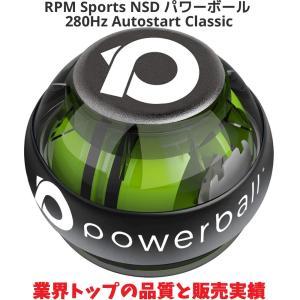 RPM Sports NSD パワーボール 280Hz Autostart Classic オートスタート ひも 握力 手首 前腕 筋トレ 器具 ローラーリストボール トレーニング グッズ