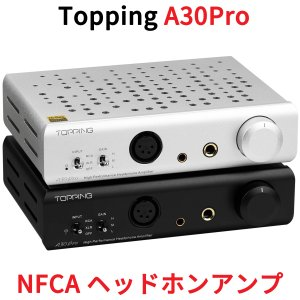 Topping A30 Pro NFCA ヘッドホンアンプ ハイパワー出力 ハイエンドモデル ハイレゾオーディオ ハイレゾ 低ノイズ アンプ 中華 ヘッドホン ヘッドフォン A30Pro oremeca