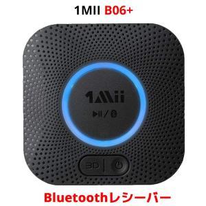 1Mii B06+ aptx ブルートゥースレシーバー 3Dサウンド Hi-Fi ワイヤレス オーディオ レシーバー アダプタ Bluetooth 5.0 受信機 USB 車 PC|oremeca
