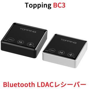 Topping BC3 LDACレシーバー ハイレゾ Bluetootht5.0対応 ワイヤレス ヘッドホン S/PDIF光学出力 トッピング オーディオ DAC レシーバー 入力 oremeca
