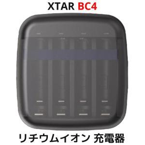 XTAR(エクスター) BC4 リチウムイオン 充電器 4スロット USB 充電池 単3 単4 対応 小型 バッテリーチャージャー モバイルバッテリー コンパクト 電池|oremeca