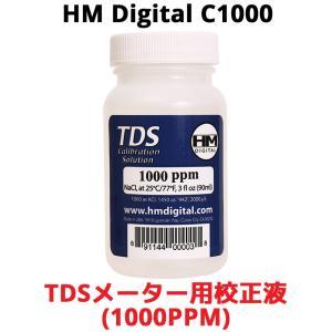 HMデジタル TDSメーター用校正液 1000ppm C1000 校正 AquaPro C-1000 TDSメーター 校正 液 アクアプロ 水質 エコ EC 導電率 電気 伝導度 Ph oremeca