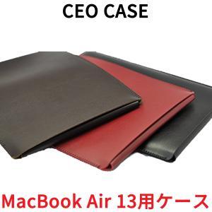 ceocase Apple MacBook Air 13 ケース 専用 カバー アップル マックブック エアー 13 インチ 専用 収納 ケース保護 革 スリム スリーブ ケースカバー 高級|oremeca