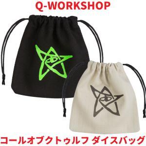 Q-WORKSHOP コールオブクトゥルフ オフィシャル ダイスバッグ ブラック or ベージュ クトゥルフ神話 TRPG クトゥルフの呼び声 さいころ ダイス サイコロ バッグ|oremeca