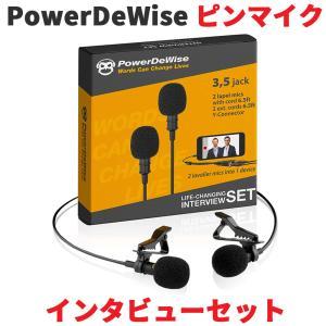 PowerDeWise プロフェッショナル ミニクリップ式 ピンマイク インタビューセット 有線 コンデンサーマイク 黒 iphone アイフォン 風防 Youtube 録音|oremeca