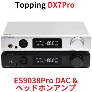 Topping DX7Pro DAC ヘッドホンアンプ ハイエンドモデル Bluetootht5.0対応 リモコン付き ハイレゾ ダック オーディオ 中華 DX7 Pro oremeca