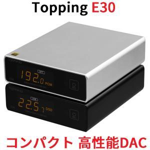 Topping E30 USB DAC トッピング ダック ハイレゾ 光 同軸 出力 中華 アンプ スピーカ DAコンバーター AMP オーディオ 良質 音質 おすすめ Pure プリアンプ oremeca