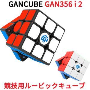 Gancube GAN356 i2 磁気 スピードキューブ 競技用 ルービックキューブ 3x3 磁石 ガンキューブ GAN356 i 2  白 磁石 公式 圧縮 キューブ|oremeca