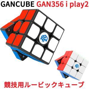Gancube GAN356 i play2 磁気 スピードキューブ 競技用 ルービックキューブ 3x3 磁石 ガンキューブ GAN356 i play 2  白 磁石 公式 圧縮 キューブ|oremeca