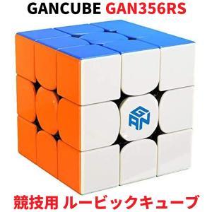 Gancube GAN356RS 競技用 ルービックキューブ 競技用 3x3 スピードキューブ ステッカーレス ガンキューブ GAN356 RS Stickerless 3x3x3|oremeca