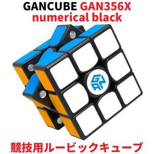 Gancube GAN356X numerical IPG black Stickered 競技用 ルービックキューブ スピードキューブ ガンキューブ GAN356 X 3x3x3|oremeca
