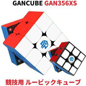 Gancube GAN356XS スピードキューブ 競技用 ルービックキューブ 3x3  ガンキューブ GAN356 XS ステッカーレス ブラック Stickerless Black|oremeca