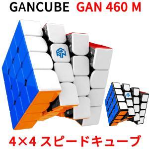 Gancube GAN 460 M スピードキューブ 4x4 磁石搭載型 マスターキューブ 競技用 ルービックキューブ 磁石 ガンキューブ GAN460 M ブラック ステッカー レス 版|oremeca