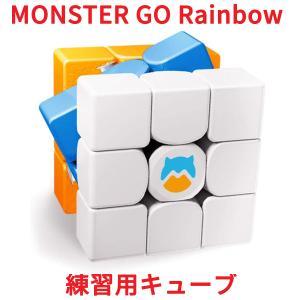 Monster Go Rainbow 3x3 キューブ ステッカーレス Gancube 公式 ガンキューブ モンスターゴー ルービックキューブ GAN 3x3x3 立体パズル|oremeca