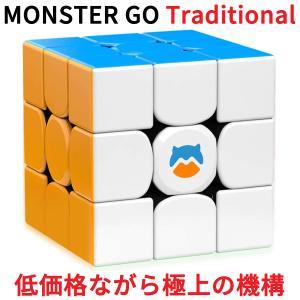 Monster Go Traditional 3x3 キューブ ステッカーレス Gancube 公式 ガンキューブ モンスターゴー ルービックキューブ GAN 3x3x3|oremeca