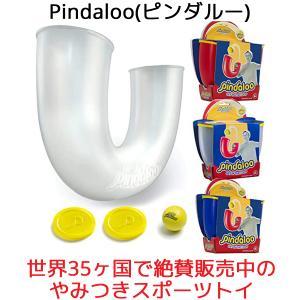 Pindaloo ピンダルー 集中力アップ やみつきスポーツトイ 反射神経を鍛える ジャグリング けん玉 おもちゃ クリスマス 誕生日 プレゼント 海外 人気 おすすめ|oremeca