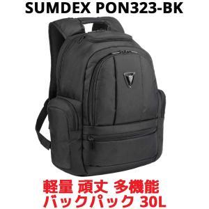SUMDEX バックパック PON-323BK 30L 大容量 多機能 防水 撥水加工 サムデックス メンズ ビジネス かばん リュックサック 黒 デイパック|oremeca