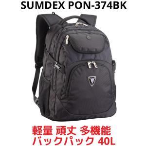 SUMDEX バックパック PON-374BK 40L レインカバー付き 大容量 多機能 防水 撥水加工 サムデックス メンズ ビジネス かばん リュックサック 黒 デイパック|oremeca