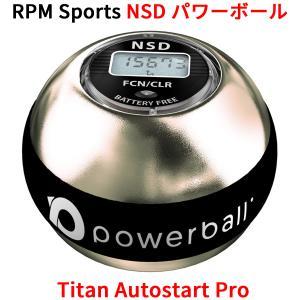 最大回転数18000rpm 最大39.6Kg相当の負荷をかけることができる史上最強のパワーボール  ...