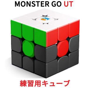 Monster Go UT 3x3 キューブ ステッカーレス Gancube 公式 ガンキューブ モンスターゴー GAN 3x3x3 立体パズル ルービックキューブ|oremeca