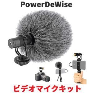 PowerDeWise ビデオマイクキット 高性能 コンデンサーマイク 黒 風防 Youtube 録音 動画撮影 ASMR iphone アイフォン Android スマホ|oremeca