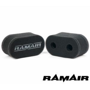 RAMAIR ラムエア 2連セット  エアフィルター MSソックス 穴径47mm  FCR・TMR・...