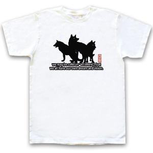 オオカミ柄デザインTシャツシリーズ「3匹狼半袖 ホワイト」|oreno-shop