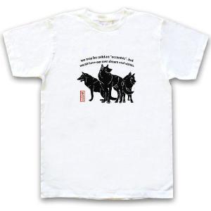 オオカミ柄デザインTシャツシリーズ「3匹狼・2」半袖 ホワイト|oreno-shop
