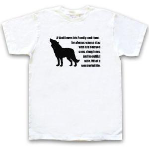 オオカミ柄デザインTシャツシリーズ「遠吠え」半袖 ホワイト|oreno-shop